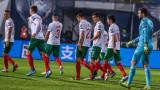 Националният ни тим ще изиграе контрола срещу Беларус