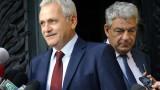 Повдигнаха обвинения срещу лидера на управляващата партия в Румъния