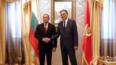 България подкрепя евроинтеграцията на Черна гора, увери Радев