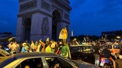 Имигранти от Алжир сеят безпорядък и грабят в центъра на Париж