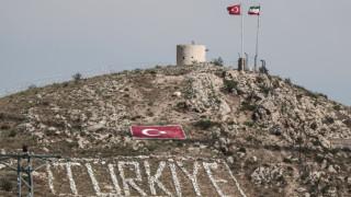 Турция построи 43-километров участък от оградата по границата с Иран