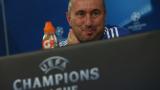 Мъри Стоилов: Левски е стопявал и по-голяма преднина, и то срещу ЦСКА