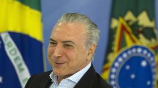 Бразилският президент Темер отърва разследване за корупция