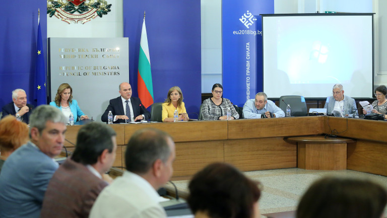 Андриана Стоименова, изпълнителен директор на Центъра за психологически изследвания, обяви,