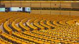 Европарламентът призна Гуайдо за президент на Венецуела