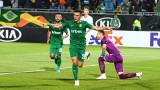 Лудогорец с трета най-изразителна победа в Европа