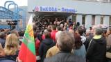 Нарушения констатира КЕВР във ВиК-Перник