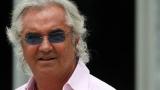 Бриаторе гарантира бъдещето на Рено във Формула 1