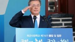 Република Корея няма намерение да смекчава санкциите срещу КНДР