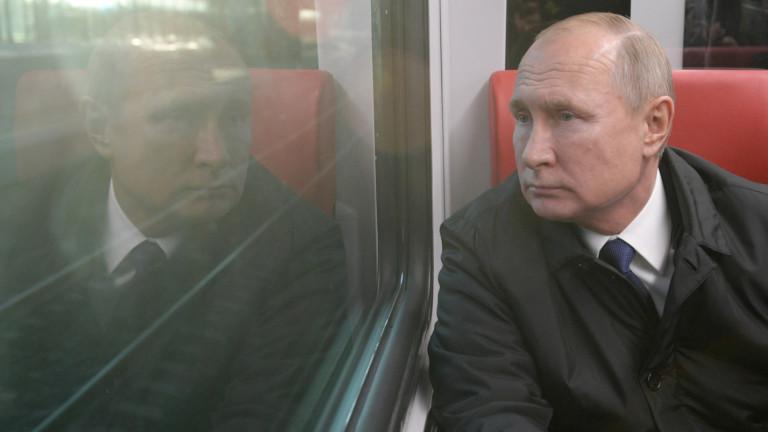 Долната камара на парламента на Русия прие закон, който позволява