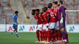 ЦСКА вдигна значително клубния си коефициент в Европа