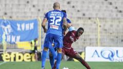 Левски излиза за бой над Септември и възвръщане на позициите в Първа лига