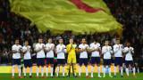 """Гостуваме на Англия на """"Уембли"""", Косово ще играе на """"Сейнт Мерис"""""""