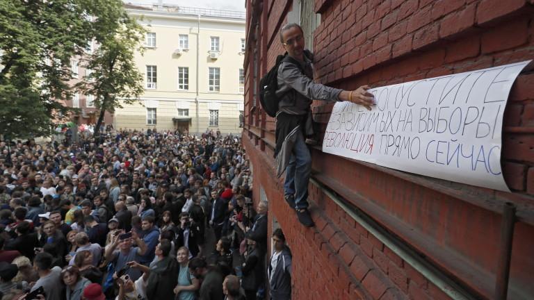 Полицията в Москва задържа политици, които излязоха на протест, защото