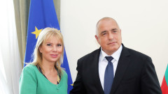 ЕК оценява усилията на България за свързаността на Западните Балкани