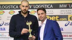 Георги Братоев се присъедини към националния отбор