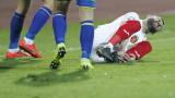 Косово - България 0:0, страхотно спасяване на Михайлов