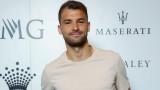 Григор Димитров и има ли нова жена в живота на тенисиста