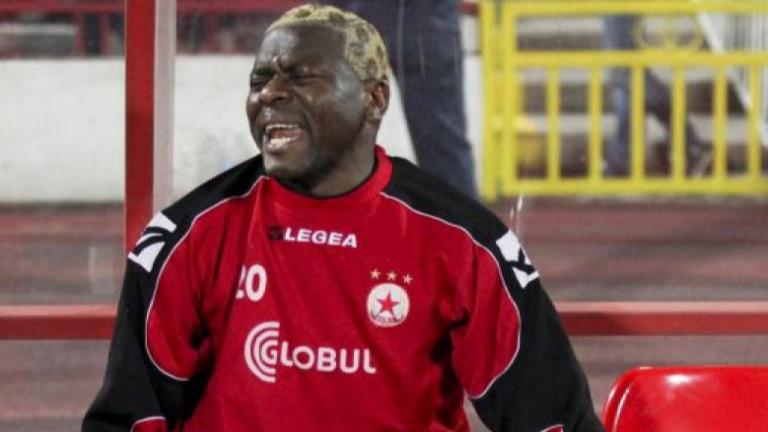 Какво е общото между Енрике Рафаел и Шалозе Удоджи? А между Греъм Кери и Нджонго Присо?
