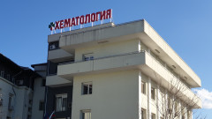 Хематологичната болница в София вече открива една ракова клетка сред 100 000 здрави