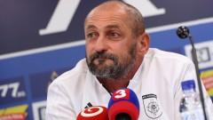 Треньорът на Ружомберок: Навремето бях фен на Левски