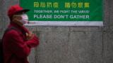 Увеличение на случаите на коронавирус в Китай