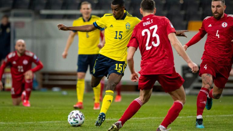 Швеция победи Грузия с 1:0 в откриващия си мач от
