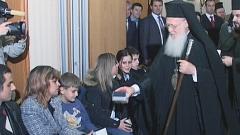 Вселенският патриарх Вартоломей І е на визита у нас