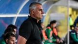 Сашо Ангелов:  Аз лично ще го поддържам напрежението в отбора