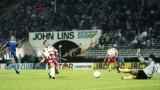 """30 години от чутовния резил на Левски срещу Антверпен, след 3:4 наричат """"сините"""" """"евроидиоти"""""""