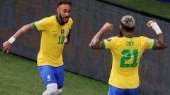 Бразилия с мощен старт на Копа Америка