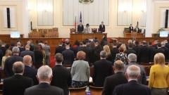 Със 115 часа контрол се похвали парламентът за тази сесия