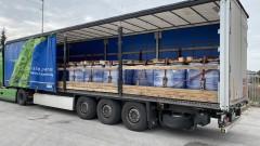 Над 540 тона стари пестициди са изнесени за обезвреждане във Франция