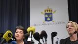 Швеция прекрати 7-годишното разследване срещу Асанж за изнасилване