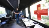 Разкриха мобилен пукт за ваксинация и на Летище София