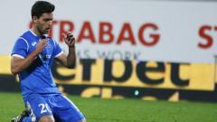 Грешникът Филипе Нашименто към феновете: Вие сте Левски! Горе главите!