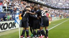 Титлата на Реал (Мадрид) е под номер 33 за отбора в Испания