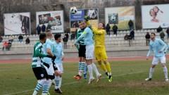 Черно море с още една победа за деня