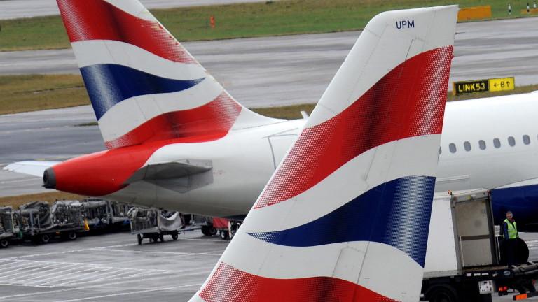British Airways спря полетите до Кайро