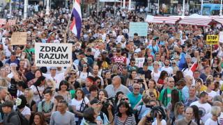 Стотици на протест в Загреб срещу COVID мерките