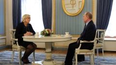 Победата на Путин е знак за демокрация в Русия, обяви Марин льо Пен и заклейми ЕС