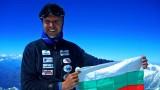 Алпинистът Симоне Моро: Това, което направи вашият премиер за Боян Петров, е уникално