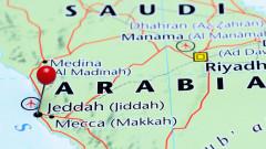 Четирима ранени при атака на немюсюлманско гробище и церемония за ПСВ в Саудитска Арабия