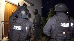 Прокуратурата се похвали с участието си в операция на Интерпол
