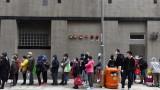 Задължителна карантина за всички пристигащи в Хонконг от Китай