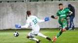 Лудогорец и Берое не се победиха - 0:0