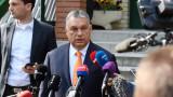 Орбан се обяви за победа на антиимигрантските сили в Европа
