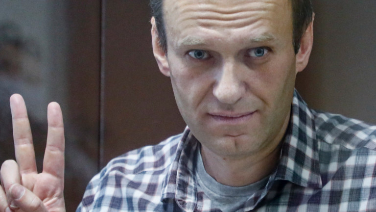 Навални изгубил 8 килограма в наказателната колония