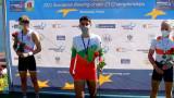 Eмил Нейков стана европейски шампион