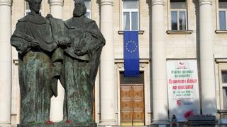 """Протест подготвят в Националната библиотека """"Св.Св. Кирил и Методий"""""""